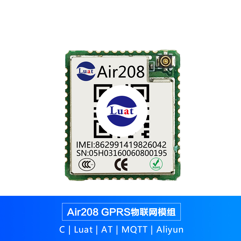 US $9 15 |JINYUSHI for Luat Air208 Quad band GSM / GPRS Communication  Module AT Command compatible with SIM800C-in Modems from Computer & Office  on