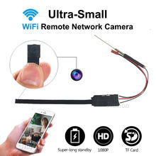 H.264 Ultra Mini WIFI Flexible Camera 1080P Full HD Video Audio Recorder Motion Detection Camcorder IP P2P Cam (Without Battery)(China)