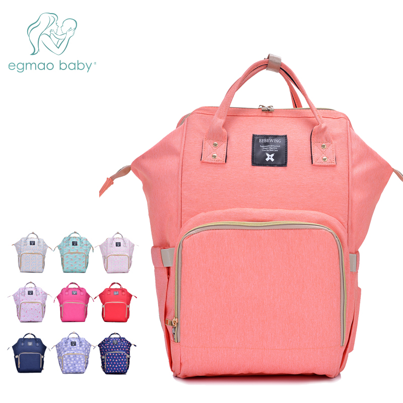 Large Capacity Baby Bag Multi-Function Travel Backpack Nappy Bags Nursing Bag Fashion Mummy Bag Roomy Waterproof For Baby Care