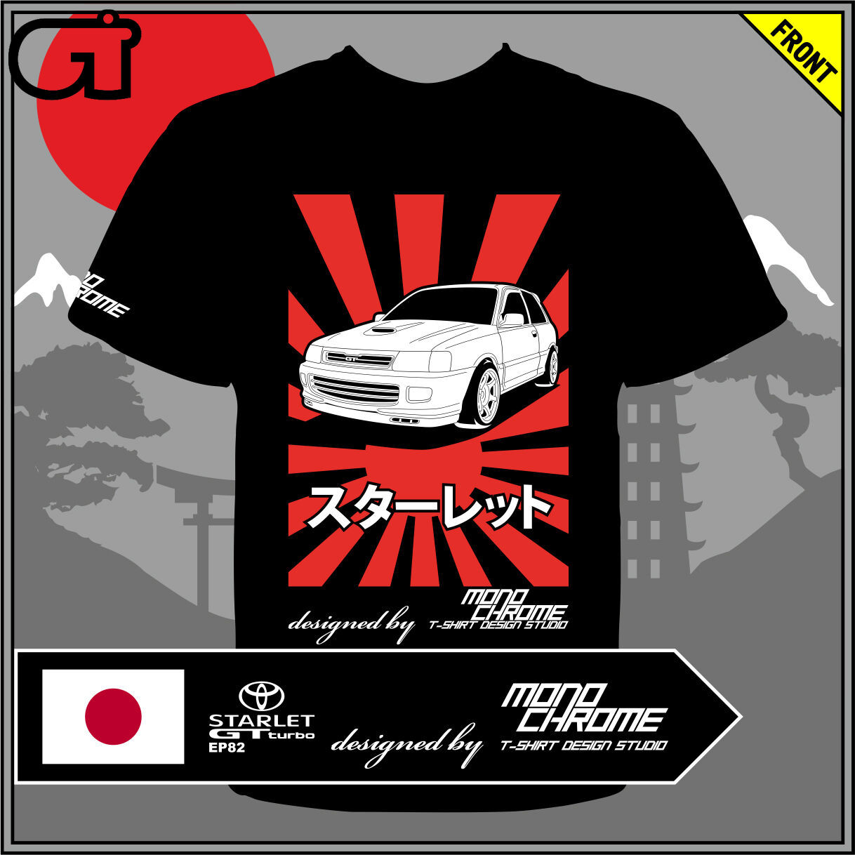 US $9 84 20% OFF|GT shirt Toyota Starlet GT turbo EP82 Tshirt tee-in  T-Shirts from Men's Clothing on Aliexpress com | Alibaba Group