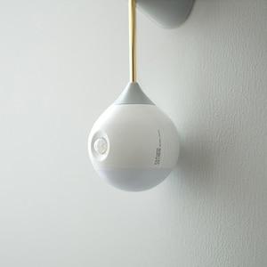 Image 4 - Xiaomi Mijia Sothing Nacht Licht Smart Sensor Tragbare Infrarot Induktion USB Lade Abnehmbare Nacht Lampe Xiaomi Smart Home