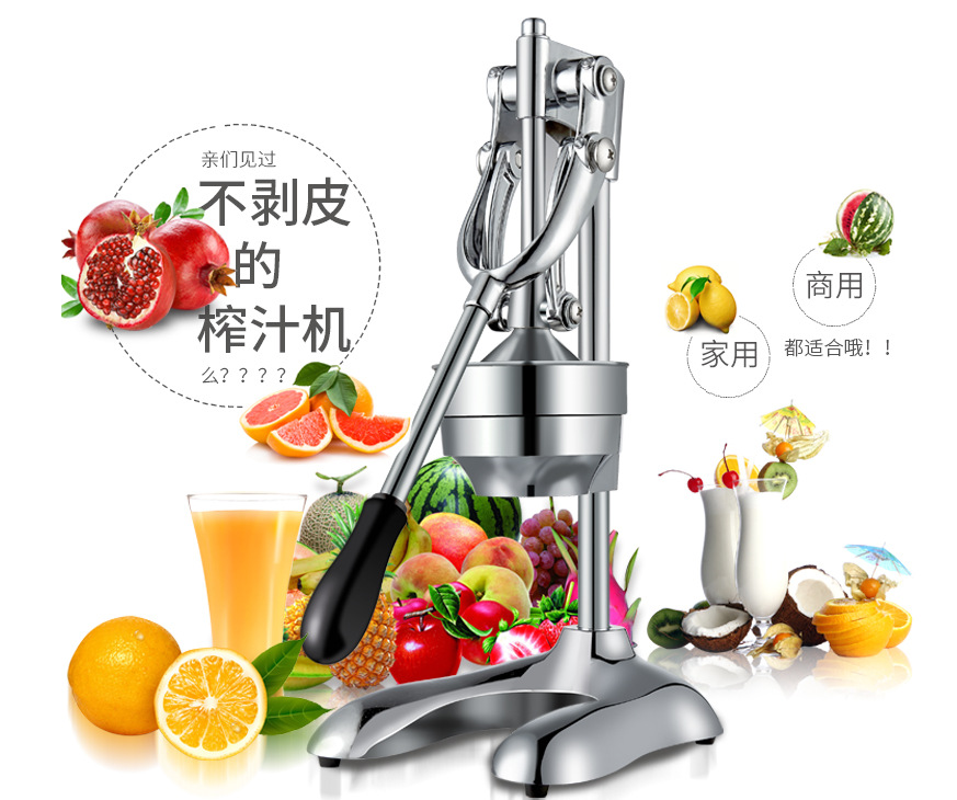 Stainless Steel Juicing Machine Orange Lemon Squeezer Portable Manual Juicer for Home Commercial Fruit Juicer Extrator