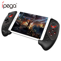 New IPEGA PG 9083 Bluetooth 3 0 Wireless Gamepad For Android IOS Retractable Gamepad Practical Retractable