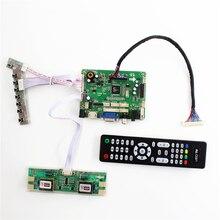 TSUX9 V2.0 HDMI AUDIO VGA AV USB Placa Controladora LVDS LCD 1280X1024 polegada LTM190M2-L31 19 M190PW01 V0 M190MWW3 r0 reparação diy