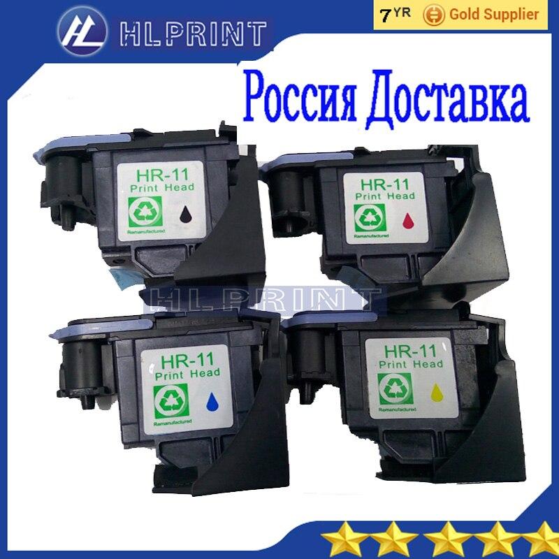 compatible HP11 print head C4810A C4811A C4812A C4813A for designjet 100 10 110 111 120 20