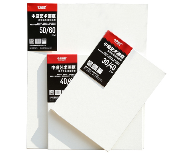 24cmX24cm stretched canvas,linen blend canvas,blank canvas for oil paint,Acrylic paint canvas.art supplies.