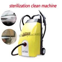 sterilization clean machine car catering cleaning equipment steam sterilization cleaning machine steam jet handheld cleaner 3.5L