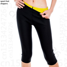 Free Shipping HOT Shapers Women Neoprene Body Shaper Slimming Pants Fitness Leggings Tights Push-up Elastic Pants