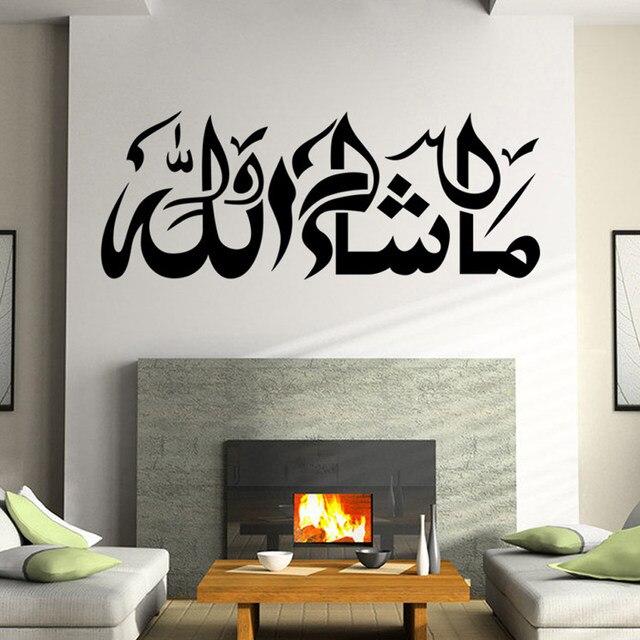 Online Shop Religieuze Tekst Muursticker Verwijderbare Moslim Serie ...