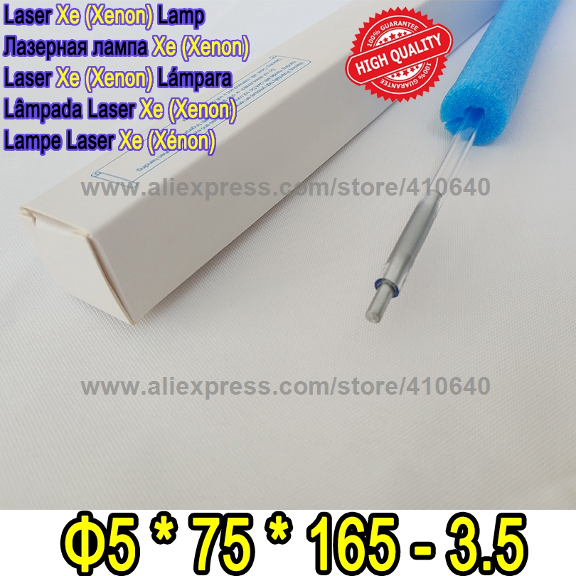 HIGH QUALITY 1 Pair Laser Xe Lamp Size 5*75*165-3.5 Hard Type Laser Xenon Lamp Tube Suitable for Most Laser Cutting Machine Price $131.84