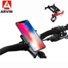 ARVIN 360 Rotation Aluminum Motorcycle Bicycle Phone Holder For iPhone 8 X Universal Bike Mobile GPS Mount Handlebar Stand