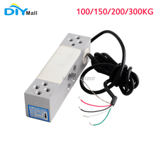 DIYmall YZC-664 Load Cell Digital Portable Electronic Weight Weighing Sensor 100KG 150KG 200KG 300KG For Arduino