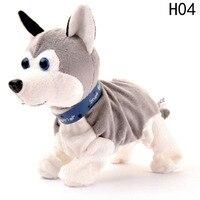 サウンドコントロール電子犬インタラクティブ電子ペットロボット犬樹皮スタンド歩く電子玩具犬用子供クリスマス
