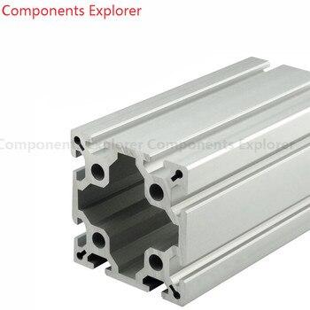 Произвольный режущий алюминиевый профиль 1000 мм 100100, серебристый цвет.