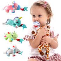 Große puppe Baby Junge Mädchen Dummy Schnuller Kette Clip Plüsch Tier Spielzeug Schnuller Brustwarzen Halter (nicht enthalten Schnuller)