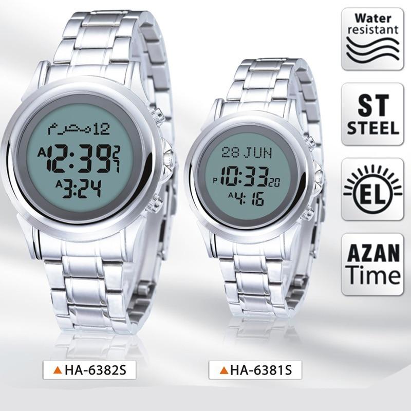 Watches Careful Muslim Man Watch With Qibla Direction And Hijri Islam Men Wristwatch With Prayer Alarm Azan Clock With English Arabic Leatherbox
