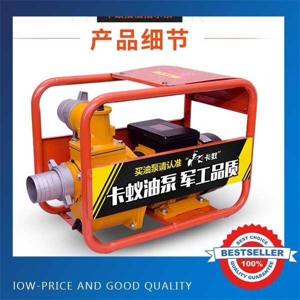 Grande pompe à débit 220 V 50 HZ pompe de transfert d'eau pompe à huile auto-aspirante de 2 pouces
