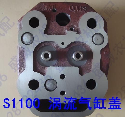 Fast Shipping Diesel Engine S1100 Vortex cylinder head and head gasket suit for Changchai Water Cooled коврик напольный vortex вологодский 20092