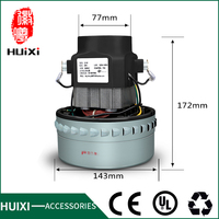 220V 1200W 1400W Low Noise Copper Motor 143mm Diameter Vacuum Cleaner Motor With Good Quality For