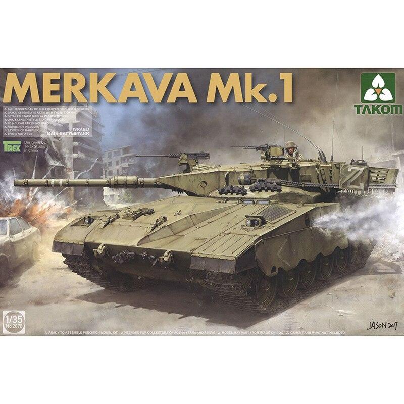 1 35 TAKOM 2078 MERKAVA Mk 1 model hobby