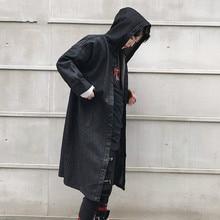 Male Casual Cloak Cardigan Cowboy Trench Coat Men Streetwear Fashion Casual Hip