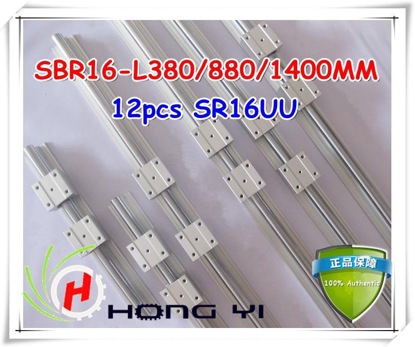 3Sets SBR16-380mm/880mm/1400mm linear rails +12 pcs SBR16UU linear bearings (can be cut any length) 15mm 1pc trh15 length 1400mm linear guide rail linear guideway can be cut any length