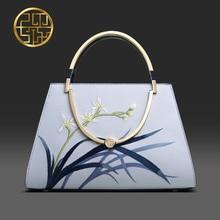 Pmsix 2016 summer fashion Chinese wind elegant lady handbag leather shoulder bag printing embroidery handbag P120052