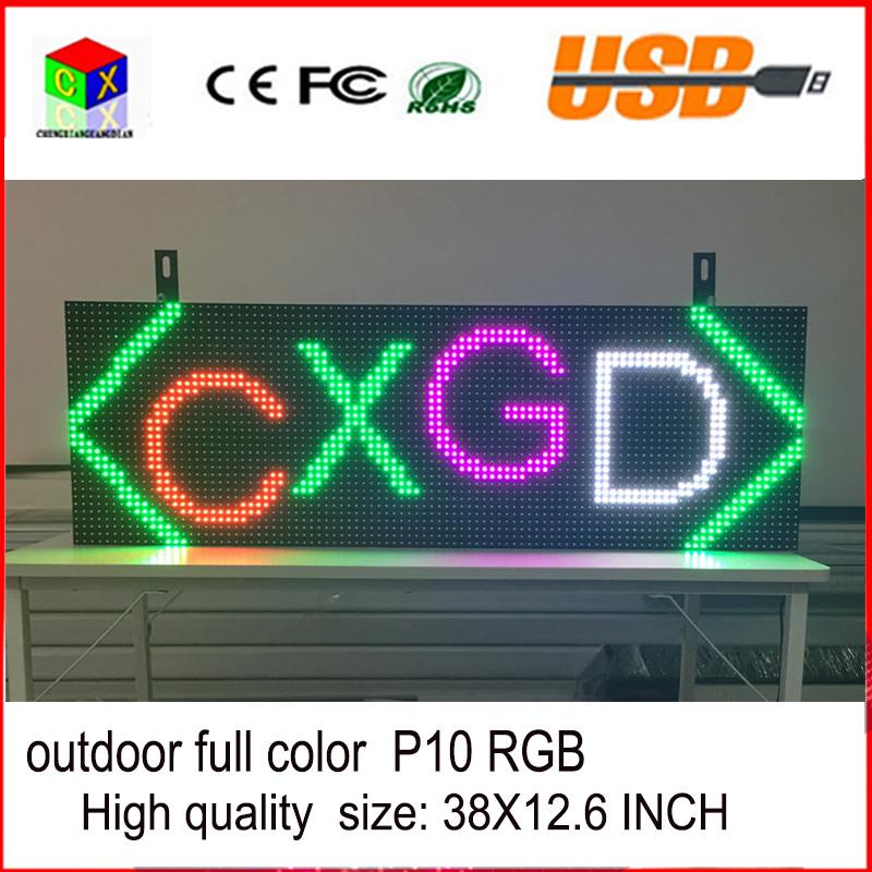 p10 RGB 96X32 005