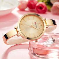 CURREN Fashion Gold Women Watches 9012 Stainless Steel Ultra thin Quartz Watch Woman Romantic Clock Women's Watches Montre Femme