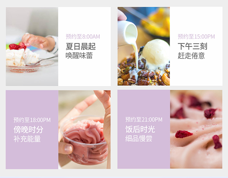 Ice Cream Machine Household Small-sized Ice Cream Machine Children Self-control Ice Cream Machine Fully Automatic Dessert 8