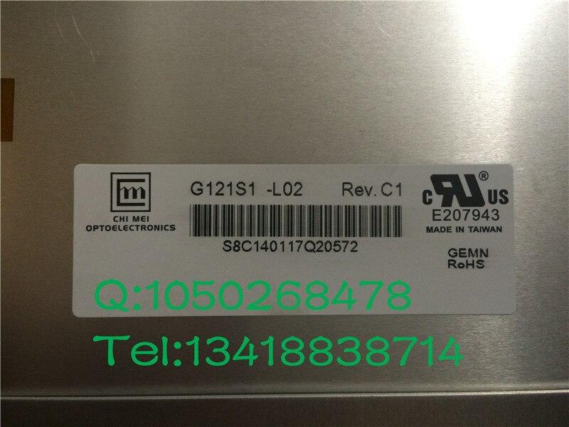 G121S1-L02A12.1800*6006001500:1