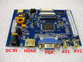 HDMI + VGA + 2 av amplifier TTL an LVDS interface hd industrial LCD driver board