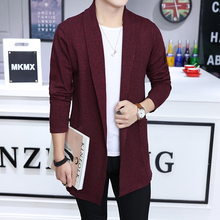 Men's long knit cardigan Slim sweater coat, spring and autumn V-neck thin Slim long-sleeve