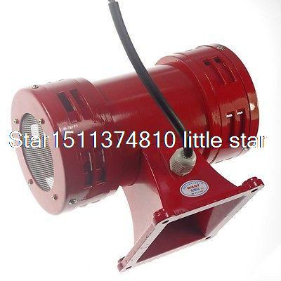 AC220V 150db Motor Driven Air Raid Siren Metal Horn Double Industry Boat  Alarm ms 490 ac 110v 220v 150db motor driven air raid siren metal horn double industry boat alarm