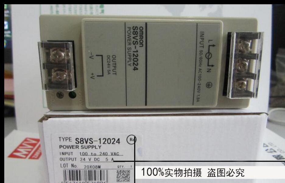 S8VS-18024A