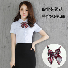 Qin Yun occupation dress shirts all-match collar striped business OL Bank Hotel Bow Tie Suit airline stewardess