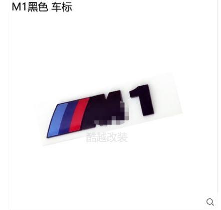 3D ABS Emblem Decal Badge ABS for BMW M1 M2 M3 E30 E36 E46 E90 E92 E93 F30 N27 Car Styling bmw m3 e30 coupe