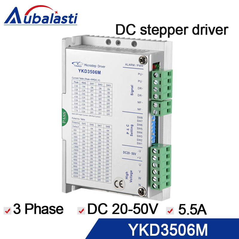 3 phase stepper motor driver YKD3506M step driver motor driver stepper driver for cnc router engraver and cutting machine 2 phase bus digital stepper motor driver ykd2608pc 6a dc24 80v motor driver stepper driver for cnc engraver and cutting machine