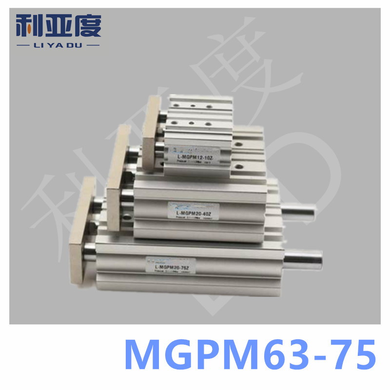 SMC Type MGPM63-75 Thin cylinder with rod MGPM 63-75 Three axis three bar MGPM63*75 Pneumatic components MGPM63X75