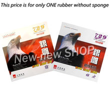 729 563 Half Long Pips-Out Table Tennis (PingPong) Rubber (without Sponge)(China)
