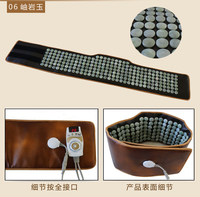 Wanjia Jade Heated Belt Germanium Magnetic Therapy Belt Jade Warm Waist Treasure Far Infrared Electric Heated