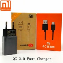 EU xiaomi Fast charger Original qc 2.0 quick charge power adapter For redmi note 5 plus a2 5a 6 pro 6a mi5 4c a1 3 4x