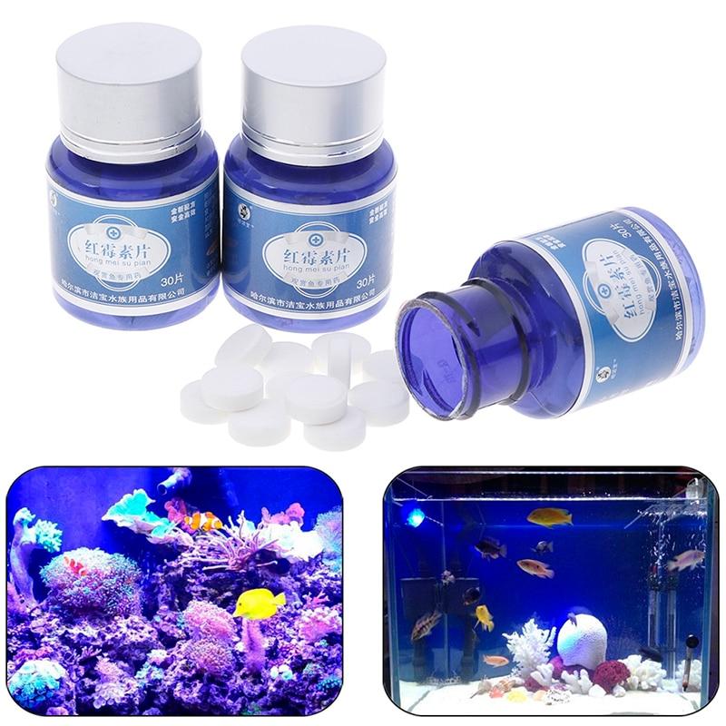 1Bottle Fish Antibiotics penicillins Medicine For Injured Rotten Fin Drugs Prevent Infection