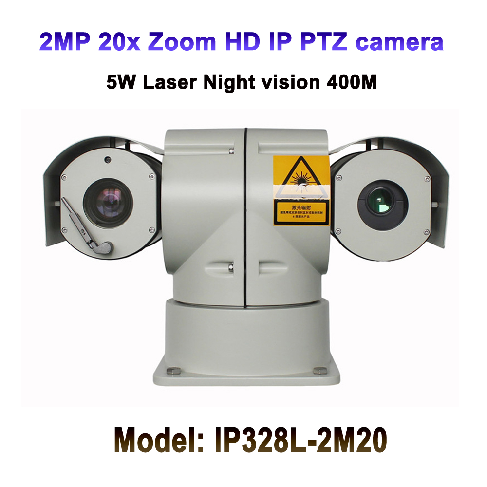 2MP 20x Optical Zoom 5W Laser Night Vision 400M Long Range IP PTZ POE Camera Onvif 360 Degree Rotation IP66 Waterproof Outdoor