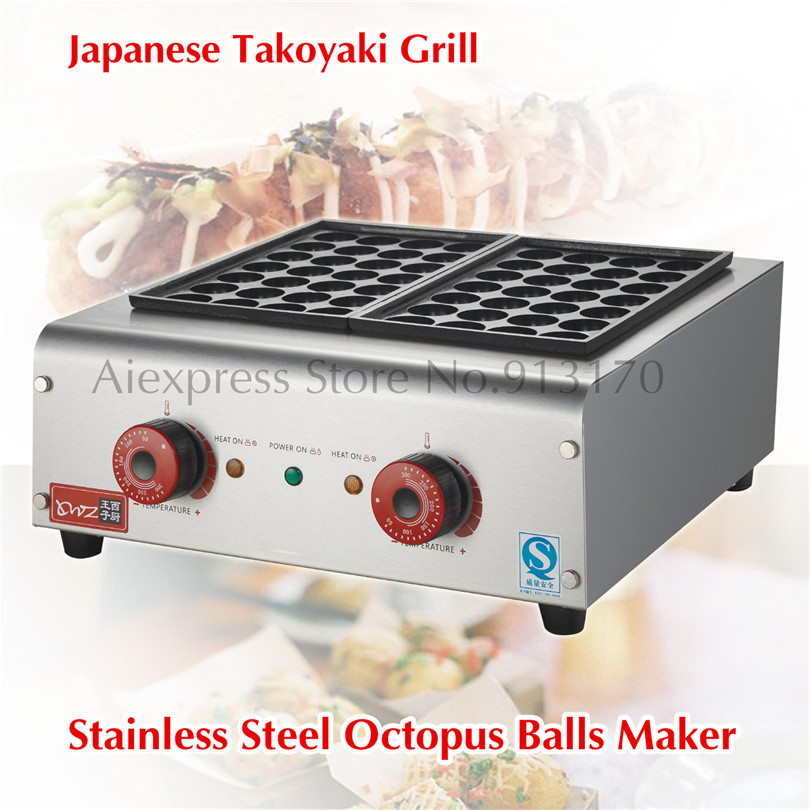 Japanese TAKOYAKI Grill Stove Machine Octopus Cluster Cooking Device Octopus Ball Nonstick Cooker Japan Style 84 balls fried octopus dumplings grill machine japanese yakitori takoyaki gas griddle cooking octopus ball