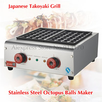 Japanese TAKOYAKI Grill Stove Machine Octopus Cluster Cooking Device Octopus Ball Nonstick Cooker Japan Style