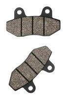 Набор тормозных колодок для бета-грязевого велосипеда R150 R 150 Minicross 4T 49cc 2010 - 2014