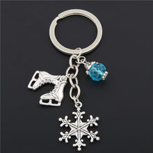 1pc Snow Keyring With Blue Bead Key Chain Keychain Jewelry Antique Silver Ice Blades Charms Skates Pendant Winter Jewelry E1672(China)