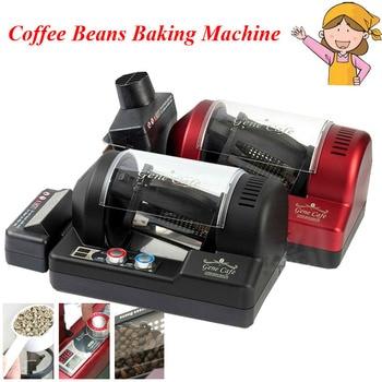цена на 300g 3D Hot Air Gene Coffee Roaster Coffee Roasting Machine Roasted Coffee Beans Coffee Beans Baking Machine