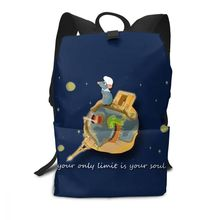 The Little Prince Backpack Le Petit Chef Backpacks Print Trend Bag Man - Woman Teen School Multi Function High quality Bags омепразол тева 20 мг n28 капс
